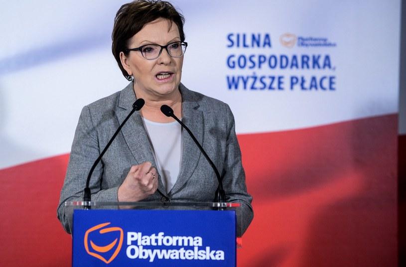 Wystąpienie premier Ewy Kopacz podczas wielkopolskiej konwencji Platformy Obywatelskiej w Poznaniu /Jakub Kamiński   /PAP