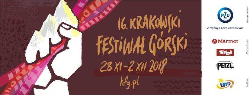 Wystartował 16. Krakowski Festiwal Górski /Materiały prasowe