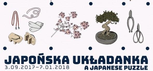 """Wystawa """"Japońska układanka"""", Muzeum Manggha /materiały promocyjne"""