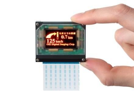 Wyświetlacz LED, który można umieścić np. w przedniej szybie samochodu /materiały prasowe