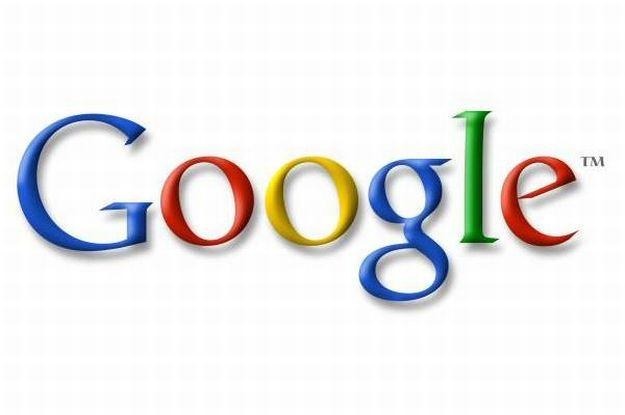 Wyszukiwanie w Google stało się bezpieczniejsze /gizmodo.pl