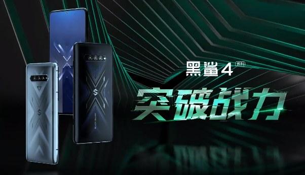 Xiaomi Black Shark 4 /materiały prasowe