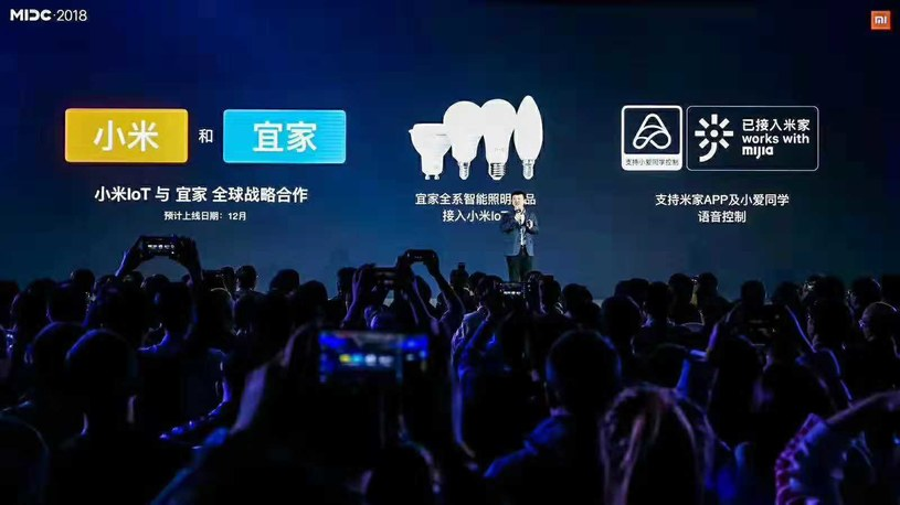 Xiaomi i IKEA nawiązują współpracę /materiały prasowe