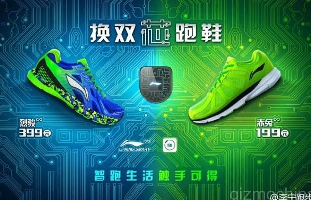 Xiaomi ma swoje buty /materiały prasowe