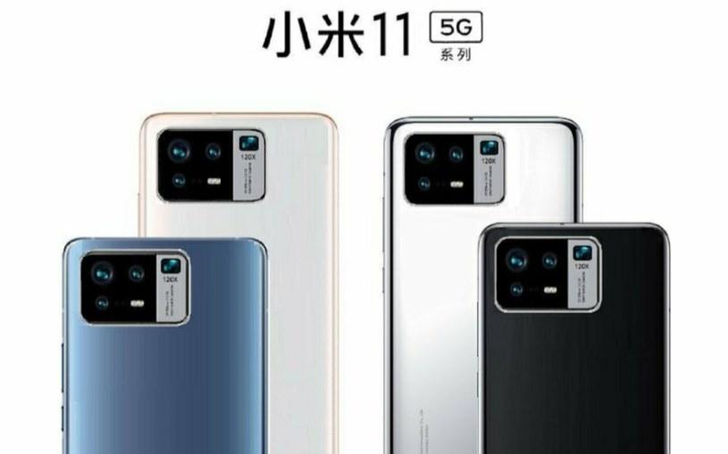 Xiaomi Mi 11 Pro może zadebiutować już w lutym /materiały prasowe