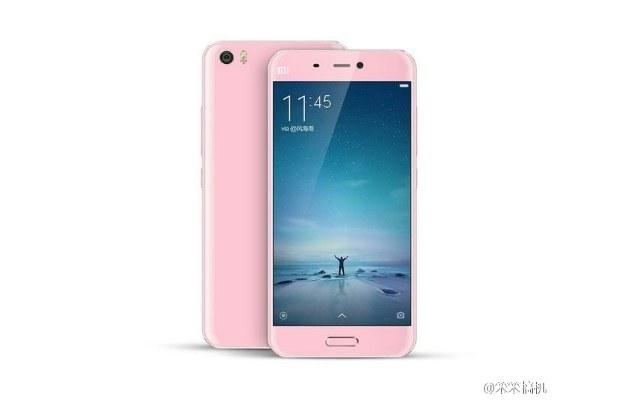 Xiaomi Mi 5 /materiały prasowe