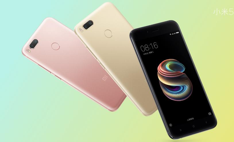 Xiaomi Mi 5X ma kosztować w przeliczeniu około 800 złotych /materiały prasowe
