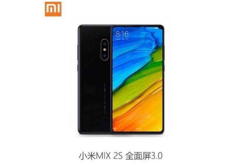 Xiaomi Mi Mix 2S ma zostać zaprezentowany na targach MWC /Weibo /Internet