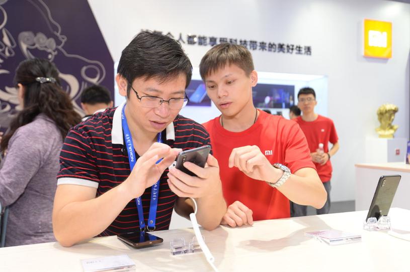 Xiaomi Mi Mix 3 5G /materiały prasowe