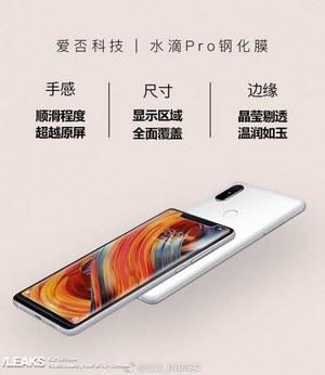 Xiaomi Mi8 - folia ochronna zdradza wygląd telefonu?