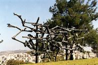 Yad Vashem, pomnik ofiar obozów koncentracyjnych i zagłady /Encyklopedia Internautica