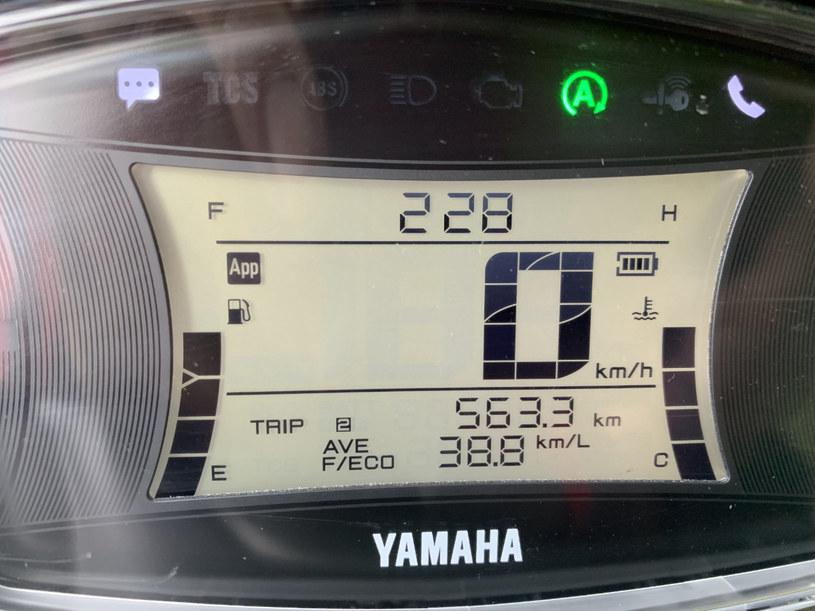 Yamaha NMax 125 /INTERIA.PL