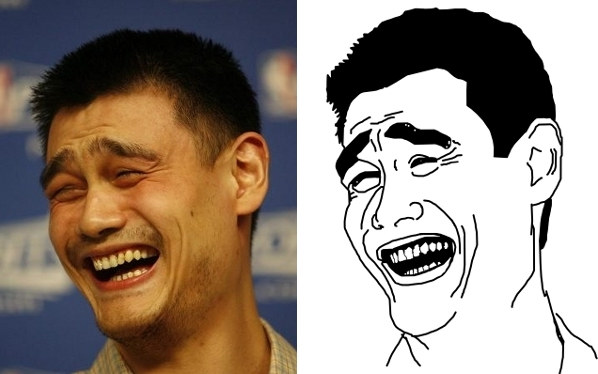 Yao Ming / Bitch Please /INTERIA.PL