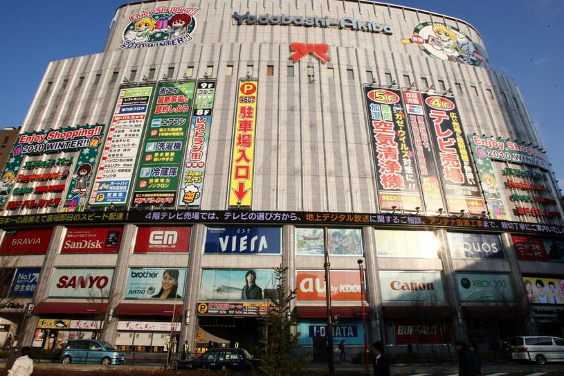 Yodobashi Camera /East News /East News