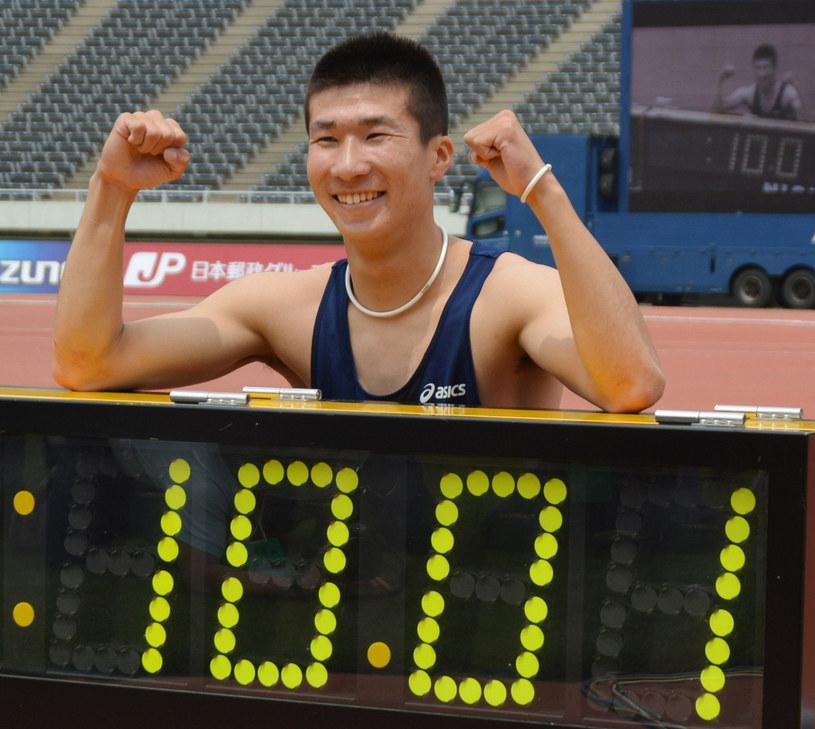 Yoshihide Kiryu /AFP