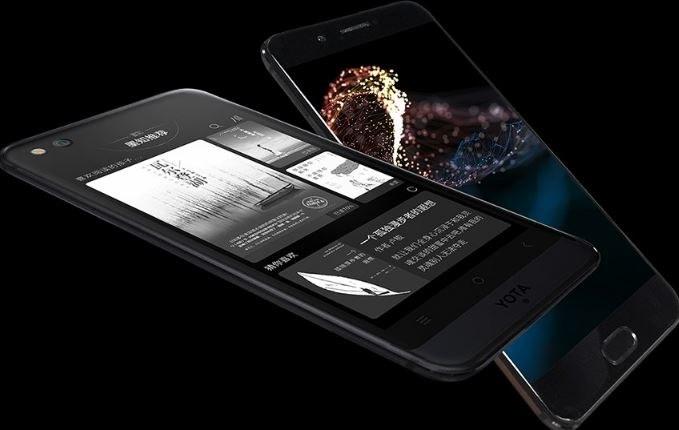 YotaPhone 3 ma zostać zaprezentowany w ciągu najbliższych tygodni /vkontakte /Internet