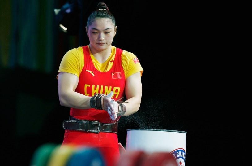 Yue Kang /AFP