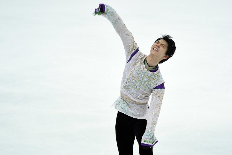 Yuzuru Hanyu /AFP