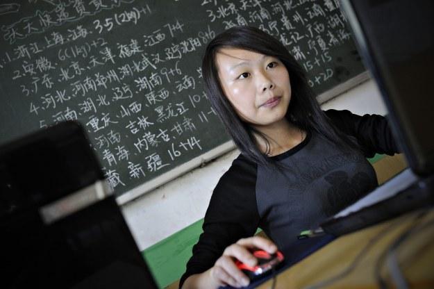 Z internetu korzysta 450 mln mieszkańców Państwa Środka /AFP