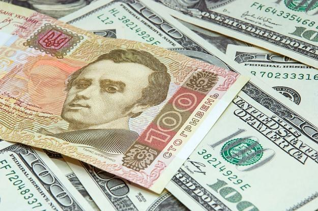Z kont dewizowych można pobierać do 15 tys. hrywien dziennie /©123RF/PICSEL