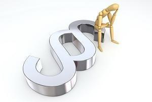 Z pierwszą w tym roku wyższą wpłatą do ZUS należy zdążyć do 10 lutego /© Panthermedia