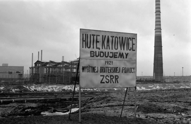 Z placu budowy Huty Katowice /Zbyszko Siemaszko /Agencja FORUM