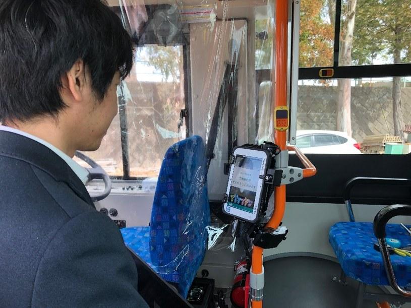 """Z """"płatności twarzą"""" od niedawna korzystają podróżujący autobusami po Sakurze /Yamanan /Archiwum"""