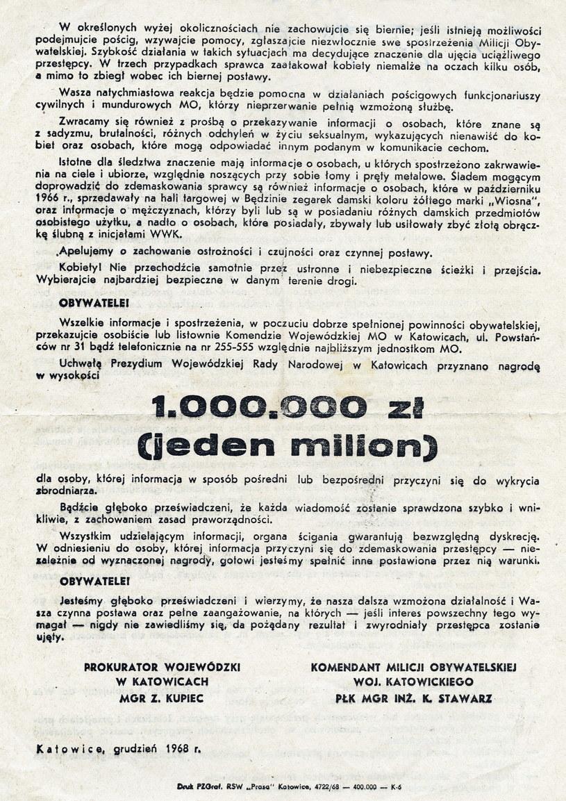 Za informacje o Wampirze wyznaczono milion złotych nagrody /Agencja FORUM