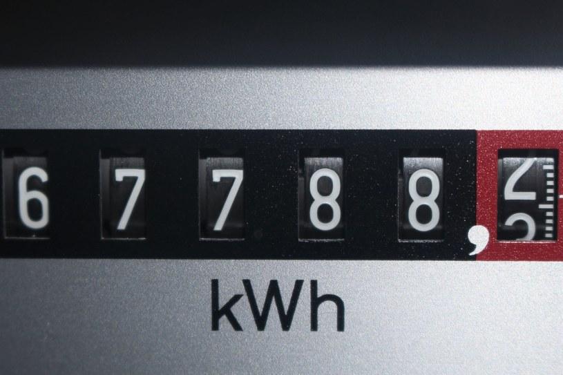 Za pięć lat dostawcę energii zmienimy w 24 godziny /123RF/PICSEL
