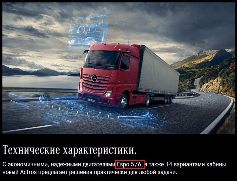 Za wschodnią granicą bez trudu kupimy nową ciężarówkę z Euro 5! /