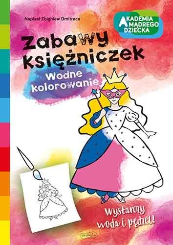 Zabawy księżniczek /INTERIA.PL/materiały prasowe