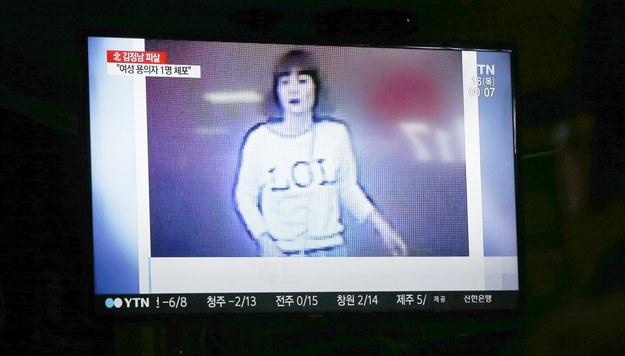 Zabójczyni Kim Dzong Nama myślała, że... jest w ukrytej kamerze