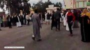 Zamach na meczet w Egipcie. Zginęło ponad 200 osób