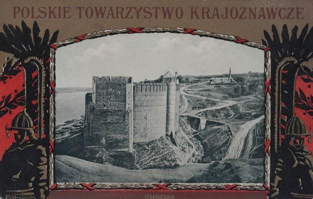 Zamek w Chocimiu na pocztówce z 1906 r. /Biblioteka Narodowa