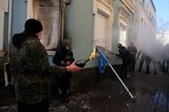Zamieszki na Ukrainie