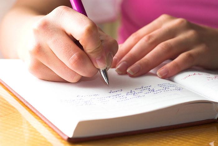 Zapisuj swoje myśli /© Photogenica