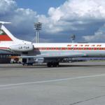 Zapomniana katastrofa lotnicza w Gabare
