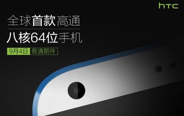 Zapowiedź HTC Desire 820? Fot. Weibo /materiały prasowe