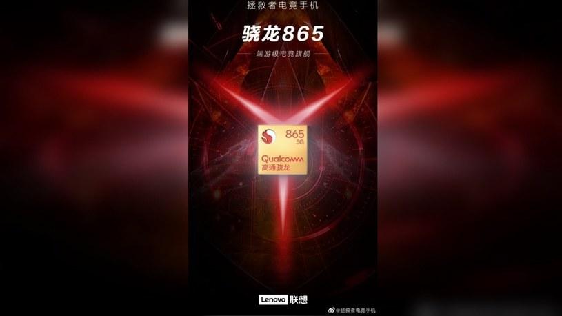 Zapowiedź nowego smartfona Lenovo / fot. GSMArena /materiał zewnętrzny