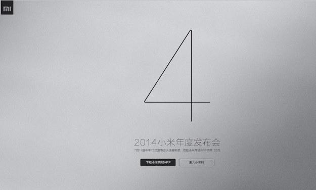 Zapowiedź nowego smartfona Xiaomi /materiały prasowe