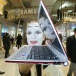 Zdalna ochrona laptopa