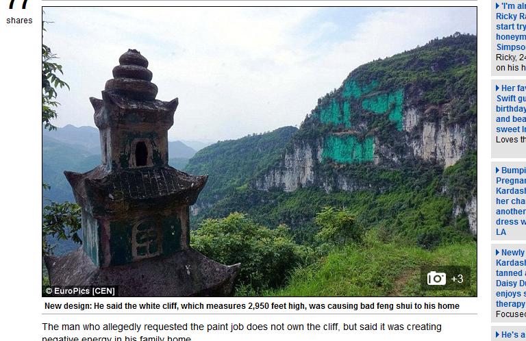 Zdaniem pomysłodawcy, po przemalowaniu góra wygląda o wiele lepiej /dailymail.co.uk /