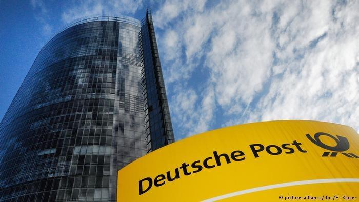 Zdaniem zarządu Poczty Niemieckiej tylko prawdziwe okazy zdrowia mają szanse na stałe zatrudnienie w tej firmie /Deutsche Welle
