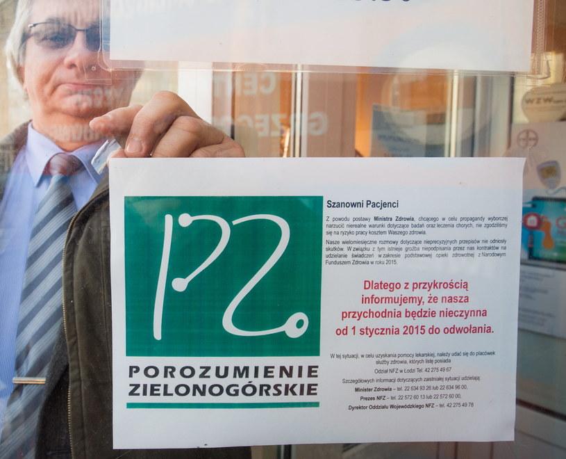 zdj. ilustracyjne /Grzegorz Michałowski /PAP