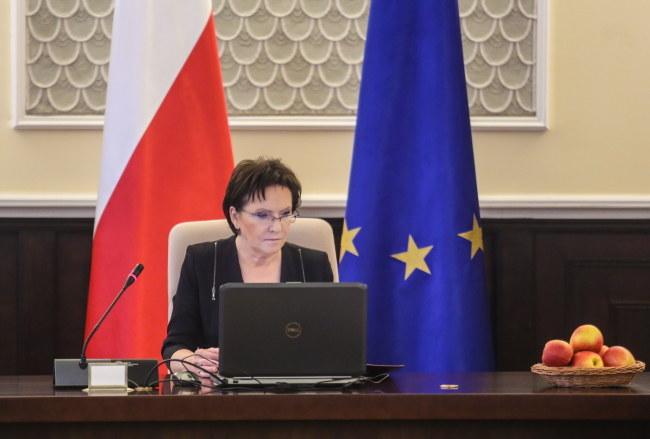 Zdj. ilustracyjne /Leszek Szymański /PAP