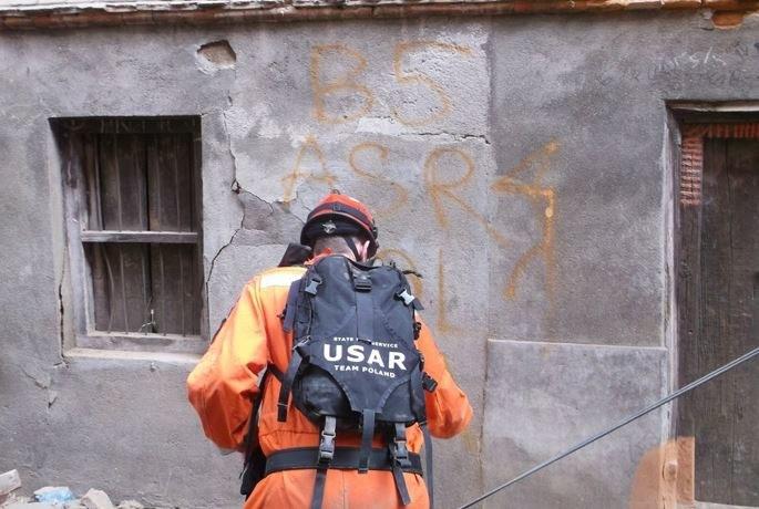 Zdj. ilustracyjne /źródło: http://www.straz.gov.pl/ /INTERIA.PL