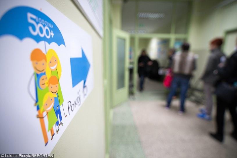 Zdj. ilustracyjne /Lukasz Piecyk /Reporter