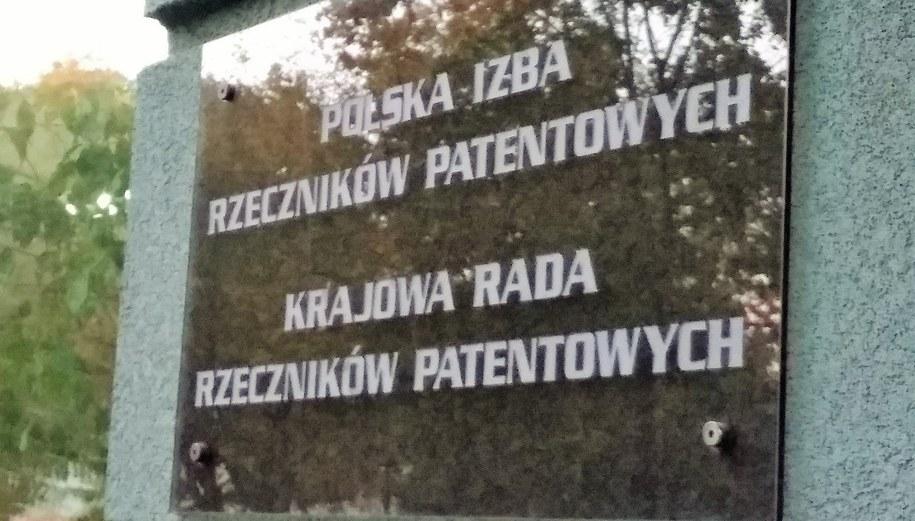 Zdj. ilustracyjne /Michał Dobrołowicz /RMF FM