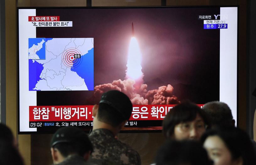 Zdj. ilustracyjne /JUNG YEON-JE / AFP /AFP