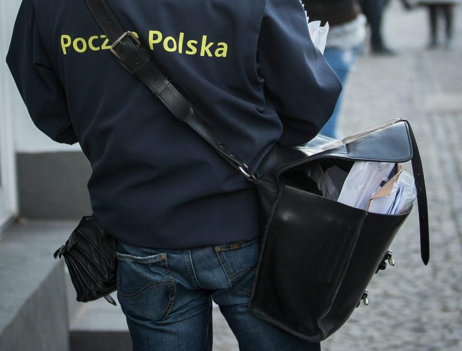 Zdj. ilustracyjne / Maciej Kulczyński    /PAP